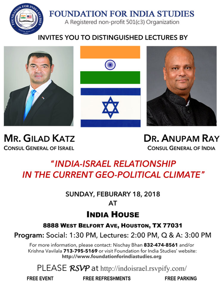 NDIA-ISRAEL RELATIONSHIP IN THE CURRENT GEO-POLITICAL CLIMATE